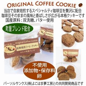 5/3まで早割 送料無料 母の日 ドリップコーヒーとクッキーまたはゼリーを選べるブリザーブドフラワーギフト