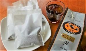 夏限定【水出しアイスコーヒーバッグ 極上サマーブレンド】35g×3包入り/マンデリン配合/苦みとコク/1袋で500ml抽出