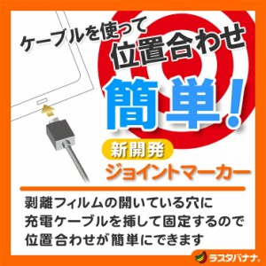 ラスタバナナ HUAWEI MediaPad M3 Lite 8 フィルム 指紋・反射防止 メディアパッド M3 ライト 8 液晶保護フィルム T870MPM3L8
