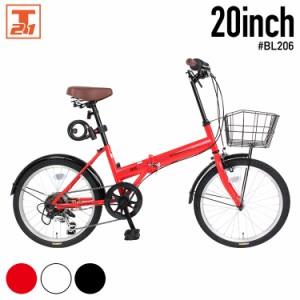 ★送料無料★ 折りたたみ自転車 20インチ シマノ製6段ギア付  [BL206] 21Technology