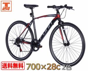 ★送料無料★クロスバイク 自転車 本体 シマノ6段変速 700×28C [GT100] 21technology