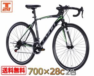★送料無料★ ロードバイク 自転車 シマノ製14段変速ギア付き [GT100S] 21technology