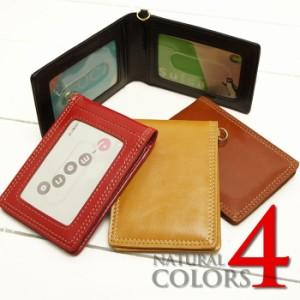 パスケース 定期入れ 二つ折り メンズ レディース icカード スライド窓 クリアポケット付き プルアップシリーズ PVA-765