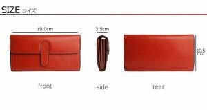 財布 レディース 長財布 本革 ギャルソン 牛革 ボックス型 大容量 メンズ E-Premium