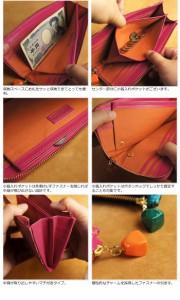 財布 レディース 長財布 本革 日本製 L字ファスナー 印伝 猫柄 ジッパー ねこ ネコ キャッツ かわいい 古都印伝