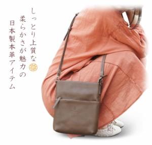 ショルダーバッグ レディース 斜めがけ 日本製 本革 牛革 縦型 Les.conni ドット柄 水玉 女性 大人 キュート かわいい かばん 鞄