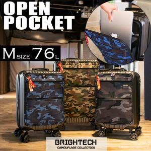 014d2b5fdd スーツケース キャリーケース キャリーバッグ 送料無料 ポケットが開く Mサイズ TSAロック かわいい