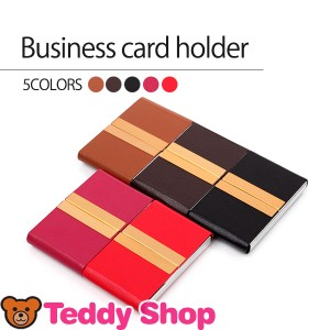 名刺入れ カードケース 名刺ケース ビジネスグッズ 大容量 薄型 レザー 革 アルミ かわいい レディース メンズ 女性 男性 お洒落 激安