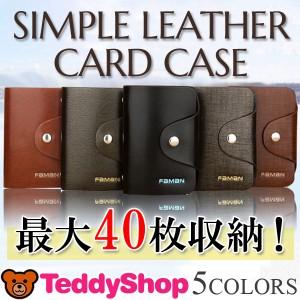 カードケース メンズ 男性用 カードケース 大容量 カードケース 薄型 本革 ブランド かわいい 40枚 カードホルダー 名刺入れ 定期入れ