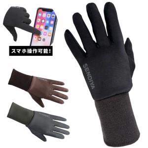 手袋 メンズ グローブ おしゃれ 暖かい あったか 裏起毛 防寒 保温 スマホ 対応 アウトドア スポーツ スノー 釣り バイク 自転車 男性用