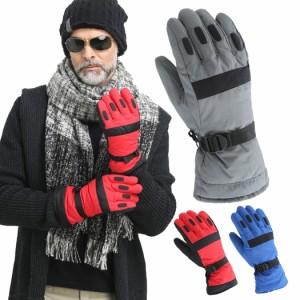 手袋 メンズ グローブ おしゃれ 暖かい あったか 裏起毛 防寒 防風 保温 アウトドア スポーツ スノー 釣り バイク 自転車 男性用