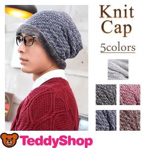 送料無料 ニット帽 メンズ 帽子 防寒 暖かい 男の子 大人 男性用 スノボ  ニットキャップ コーディネート 大きいサイズ 黒 赤