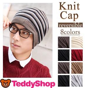 送料無料 ニット帽 メンズ トップ 穴あきタイプ 防寒 コーディネート かわいい 暖かい あったか 男性用 サマーニット帽 メンズ