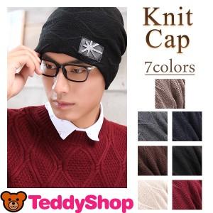 ニット帽 メンズ 防寒 男性用帽子 あったか 秋冬 コーディネート ニットキャップ 大きいサイズ 黒 白 赤 サマーニット帽 メンズ