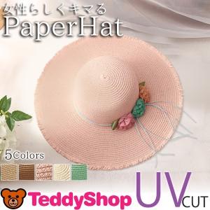 ストローハット レディース つば広ハット 麦わら UVカット帽子 フリンジ 大きいサイズ おしゃれ かわいい 麦わら帽子 日焼け防止