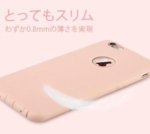 8689651869 iPhone6s Plus ケース iPhone6 Plus ケース おしゃれ かわいい iPhone ケース アイフォン6s プラス ケース 薄い  ソフト tpu シンプル