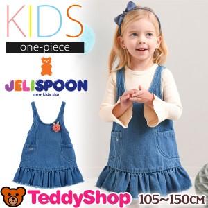 6e139bb5f70a5 デニム ワンピース 女の子 子供服 キッズ ジュニア ショート丈 かわいい フリル おしゃれ ノースリーブ デニムワンピ トップス