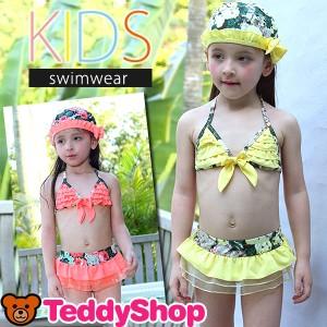 a65cae856ce792 キッズ水着 女の子 セパレート 女児用 ビキニ 花柄 フリル スイムウェア ジュニア 子供用 女の子