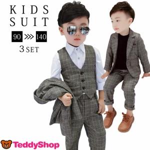 即納 キッズスーツ 男の子 小学生 子供服 フォーマル 長袖 ジャケット ベスト パンツ  3点セット 子どもスーツ おしゃれ かっこいい