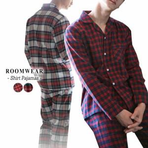 パジャマ メンズ ルームウェア 長袖 カップル 上下セット おしゃれ チェック セットアップ 寝間着 部屋着 大きいサイズ 男性用 ペア