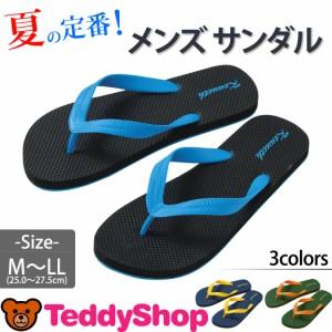 サンダル メンズ ビーチサンダル 夏 ビーサン おしゃれ かっこいい シンプル 履きやすい 大人 カジュアル 海 プール 男性用