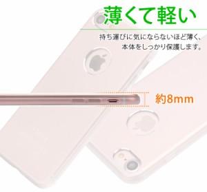 abe927ab0a iPhone7ケース iPhone7Plusケース iPhone7 Plusケース ハード カバー スマホケース シンプル 耐衝撃 おしゃれ 大人  アルミ iPhoneクールの通販はWowma!