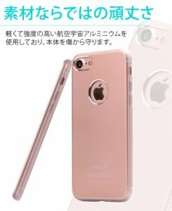 c472f12333 iPhone7ケース iPhone7Plusケース iPhone7 Plusケース ハード カバー スマホケース シンプル 耐衝撃 おしゃれ 大人  アルミ iPhoneクール