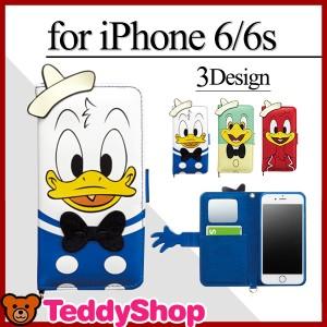 Iphone ドナルドダック 壁紙の通販wowma