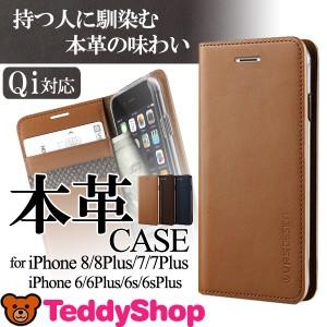 460327c348 iPhone8手帳型 スマホケース iPhone8Plusケース iPhone7手帳型ケース iPhone6s手帳ケース VERUS ブランド 本