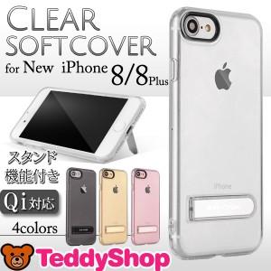 51ca3c57fc iPhone8ケース iPhone8Plusケース iPhone7ケース iPhone7Plusケース スマホケース iPhoneクール カバー  可愛い 極薄 左利き