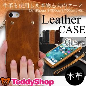 iPhone8ケース iPhone8Plusケース iPhone7ケース iPhone7Plusケース iPhone6sケース スマホケース カバー メンズ 男性 本革iPhoneケース