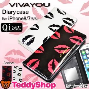 401e31b7f5 iPhone8 ケース iPhone7 iPhone6s iPhone6 手帳型 アイフォン8 アイフォン7 スマホカバー キスマーク ミラー付き  かわいい