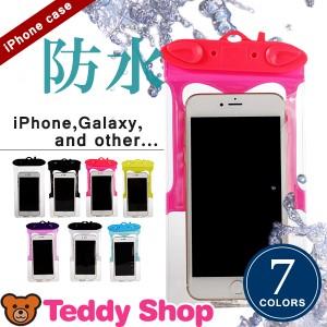 2b132f5d1f スマホ 防水ケース 全機種対応 iPhone XS iPhone X iPhone8 iPhone7 Plus SE 5s Xperia