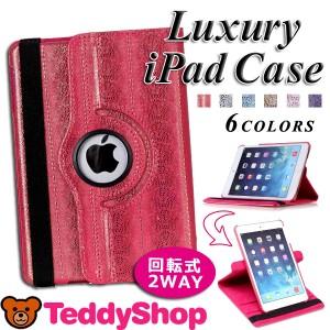 bd1d7c87df83 iPad 2018 ケース iPad 2017 ケース iPad 9.7 ケース iPad ケース iPad pro ケース iPad air2