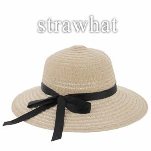 麦わら帽子 ストローハット レディース つば広ハット 無地 リボン ママ 春夏 おしゃれ かわいい フェミニン 紫外線対策 無地 シンプル ア