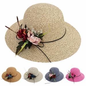 麦わら帽子 ストローハット レディース つば広ハット 無地 花 コサージュ リボン 春夏 おしゃれ かわいい フェミニン あごひも 折りたた