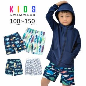 即納 子供 水着 男の子 キッズ 100cm 110cm 120cm 130cm 140cm 150cm 小学生 ショートパンツ サーフパンツ ジュニア ポケット付き 裏地付