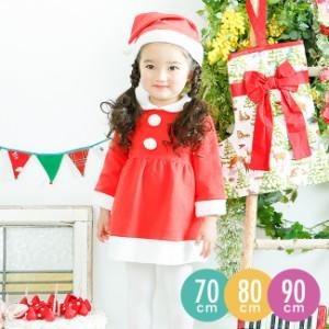 a4640f8443ded サンタさんワンピース帽子セット ベビー服  赤ちゃん  ベビー  ワンピース