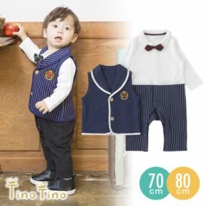 c0a2f95dd3e01 ティノティノベスト付き長袖カバーオール ベビー服  赤ちゃん  ベビー