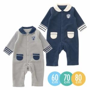 36f0a4ccbc611 ボンシュシュ襟付き長袖カバーオール ベビー服  赤ちゃん  ベビー