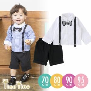 72bee58bd2546 ティノティノフォーマル長袖スーツセット ベビー服  赤ちゃん  ベビー