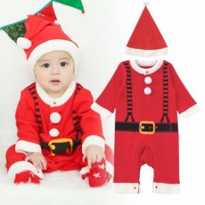 9d25477bfa617 帽子付きサンタさんカバーオール  赤ちゃん ベビー ベビーサイズ ベビー服 新生児 男の子 女の子 保育園