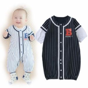 b1a228b8f67d1 長袖ツーウェイオール ベビー服  赤ちゃん  服  ベビー