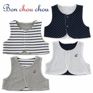 8cc4a74eb840a ボンシュシュ新生児ベスト ベビー服  赤ちゃん  服  ベビー