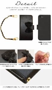 全機種対応 iPhone8 手帳型ケース スマホカバー iPhone7 iPhone6 SOV34 SC-02H SOV33 SO-04H SOL26 Xperia Galaxy aquos black-04