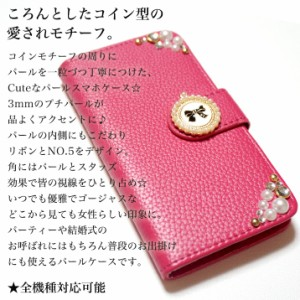 全機種対応 iPhone8 手帳型ケース スマホカバー iPhone7 iPhone6 SOV34 SC-02H SOV33 SO-04H SOL26 Xperia Galaxy aquos coin-002