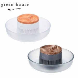 GREEN HOUSE グリーンハウス 流しそうめん器 ホワイト GH-SOMENBT-WH/ブラック GH-SOMENBT-BK【家庭用/回転式/持ち運び コードレス アウ