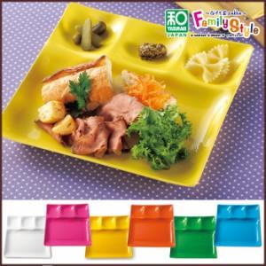 福井クラフト three one plate【スクエア/ワンプレート/皿/仕切り/食器/ディナープレート/ランチプ