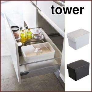 tower タワー 密閉 シンク下米びつ 5kg 段々米計量カップ付き ホワイト・ブラック 【山崎実業/米櫃】