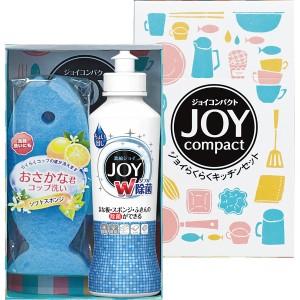 ギフト 贈り物 ジョイ らくらくキッチンセット(CBRK−5) / 詰め合わせ 洗剤ギフト 台所用洗剤 バラエティセット 御礼